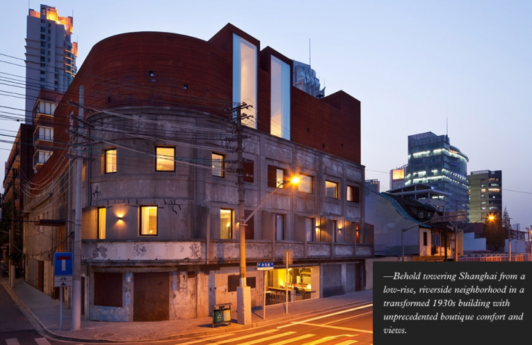 Source/pictures: Waterhouse Shanghai and Design Hotels